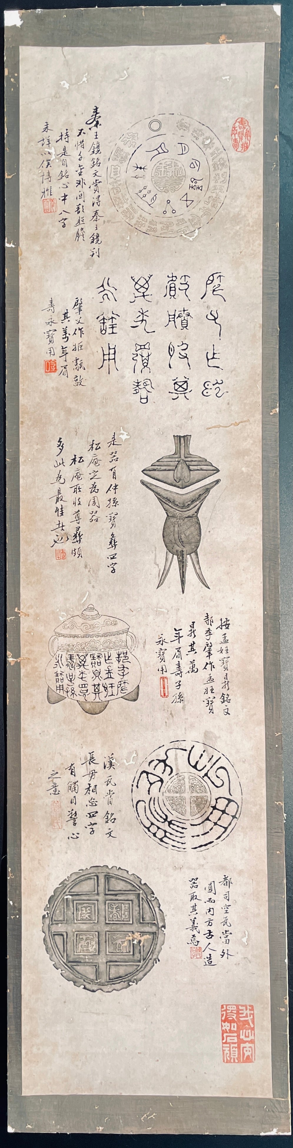 Qing dynasty drawing Ritual Bronzes and objects  Zhou dynasty