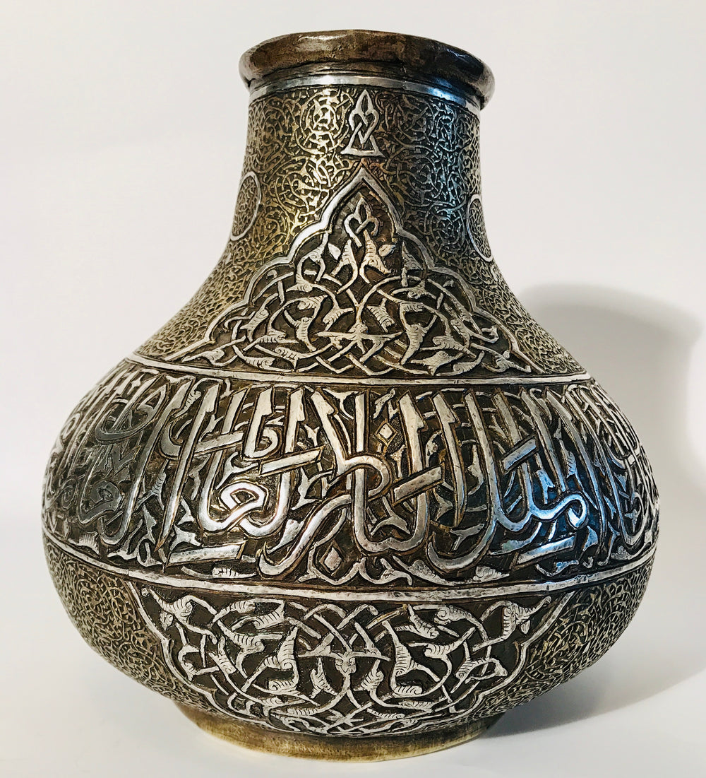 Cairoware islamic Mamluk Style silver-inlaid brass bottle 19th century