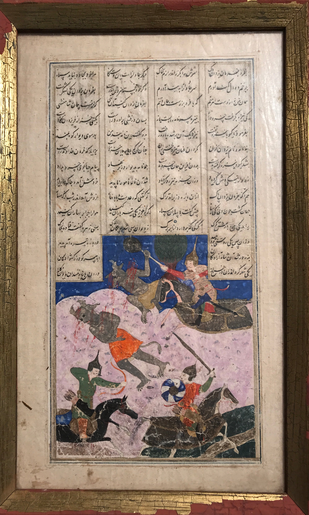 Mughal India miniature warriors fighting jinn