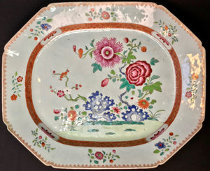 A CHINESE EXPORT PORCELAIN FAMILLE ROSE SHAPED OCTAGONAL TRAY - appleboutique-com