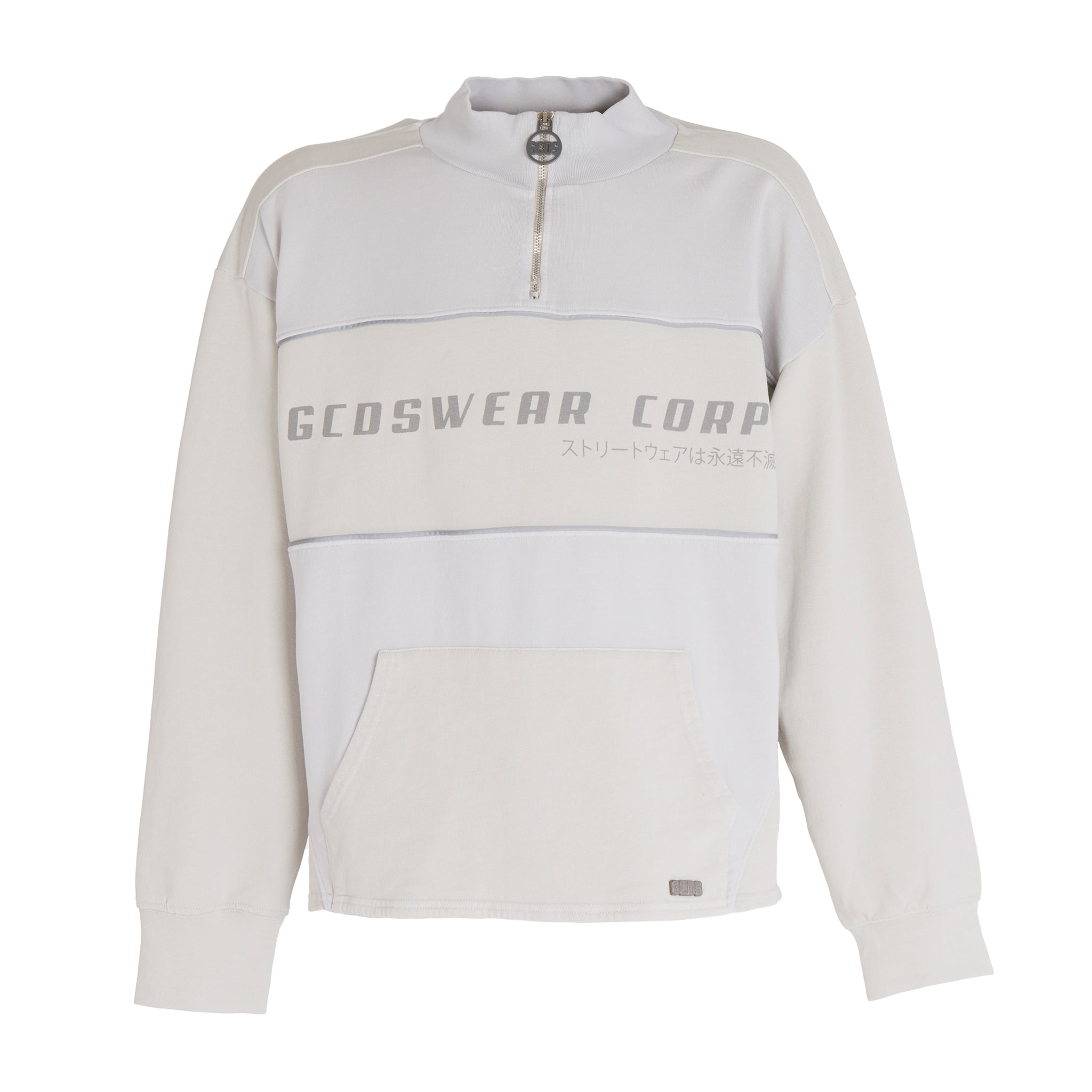 COLLAR HALF ZIP SWEATSHIRT