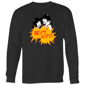 Soul Glo International Crewneck