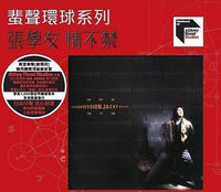 JACKY CHEUNG Obsession (Abbey Road Studios Re-Mastered) (Limited Edition) 2015 CD - 852 Entertainment