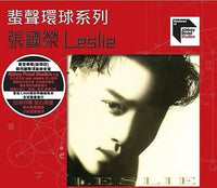LESLIE CHEUNG Leslie (Abbey Road Studios Re-Mastered) (Limited Edition) CD 2015 - 852 Entertainment