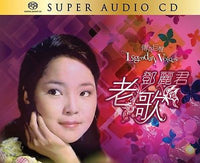 TERESA TENG 鄧麗君  Legendary Voices Teresa Teng SACD Limited Edition 2015 - 852 Entertainment