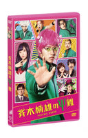 Movie The Disastrous Life of Saiki K. (斉木楠雄のΨ難) (齊木楠雄的災難) (Region 2) DVD 2018 - 852 Entertainment