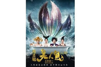 MERMAID DVD 2016 - 852 Entertainment