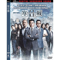 COLD WAR 2 DVD 2016 - 852 Entertainment