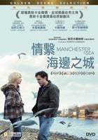 Manchester by the Sea (2016) HK 2017