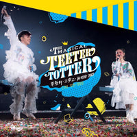 HINS CHEUNG & IVANA WONG The Magical Teeter Totter Concert 2CD+2DVD 2017 - 852 Entertainment