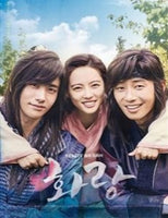 Hwarang: The Poet Warrior Youth (花郎) (Episode 1-20) 5DVD