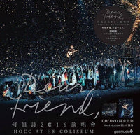 DENISE HO (HOCC) 何韻詩 Dear Friend 2016 at HK Coliseum 2CD 2017 - 852 Entertainment