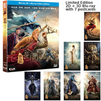 THE MONKEY KING 2 西遊記之孫悟空三打白骨精 2016 (2D + 3D LIMITED EDITION) Blu-ray - 852 Entertainment
