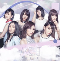 AKB48 Thumbnail CD (Type B) (TW Edition) 2017 - 852 Entertainment