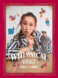HINS CHEUNG & IVANA WONG The Whimsical Voyage EP CD 2017 - 852 Entertainment