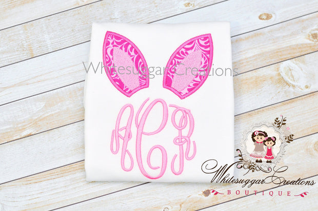 Easter Bunny Ears Monogram