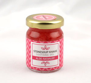 Stonesoup Khaas Soothing Gel (60ml) - Stonesoup Shop