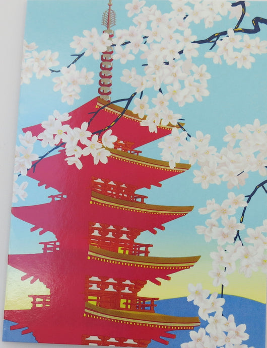 SINGLE CARD. Pagoda and Blossom.