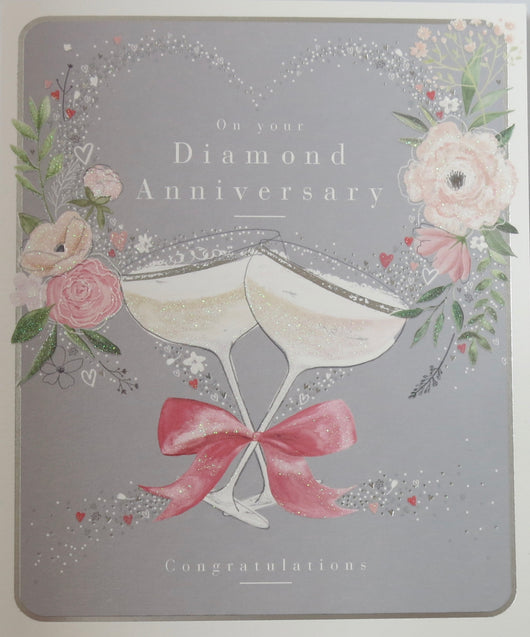 SINGLE CARD - Diamond Wedding Anniversary (60 years)