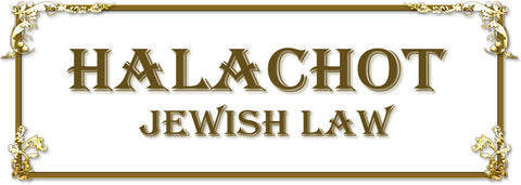 Foundation of Jewish Laws (ENG)