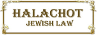 Laws Of Chinuch, Part 14. - Washing And Wiping The Baby (ENG)