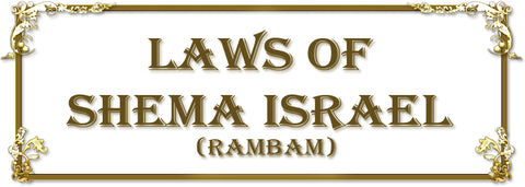Laws Of Shema Israel 6 - Законы Шэма Йисраэль 6 (RUSS)