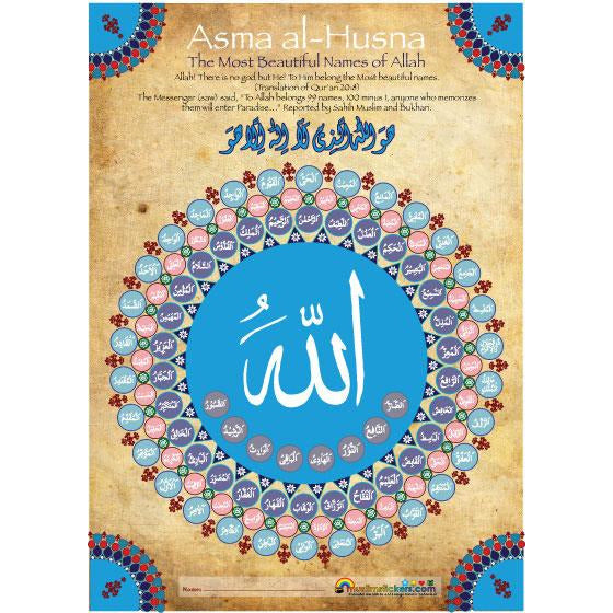 Asma al-Husna Chart (The Most Beautiful Names of Allah)