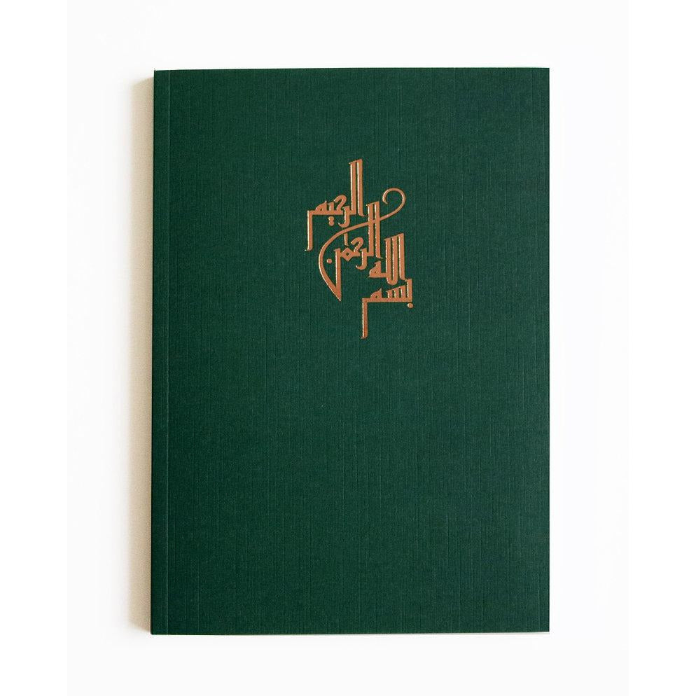 Luxe Lined Notebook - Bismillah Design
