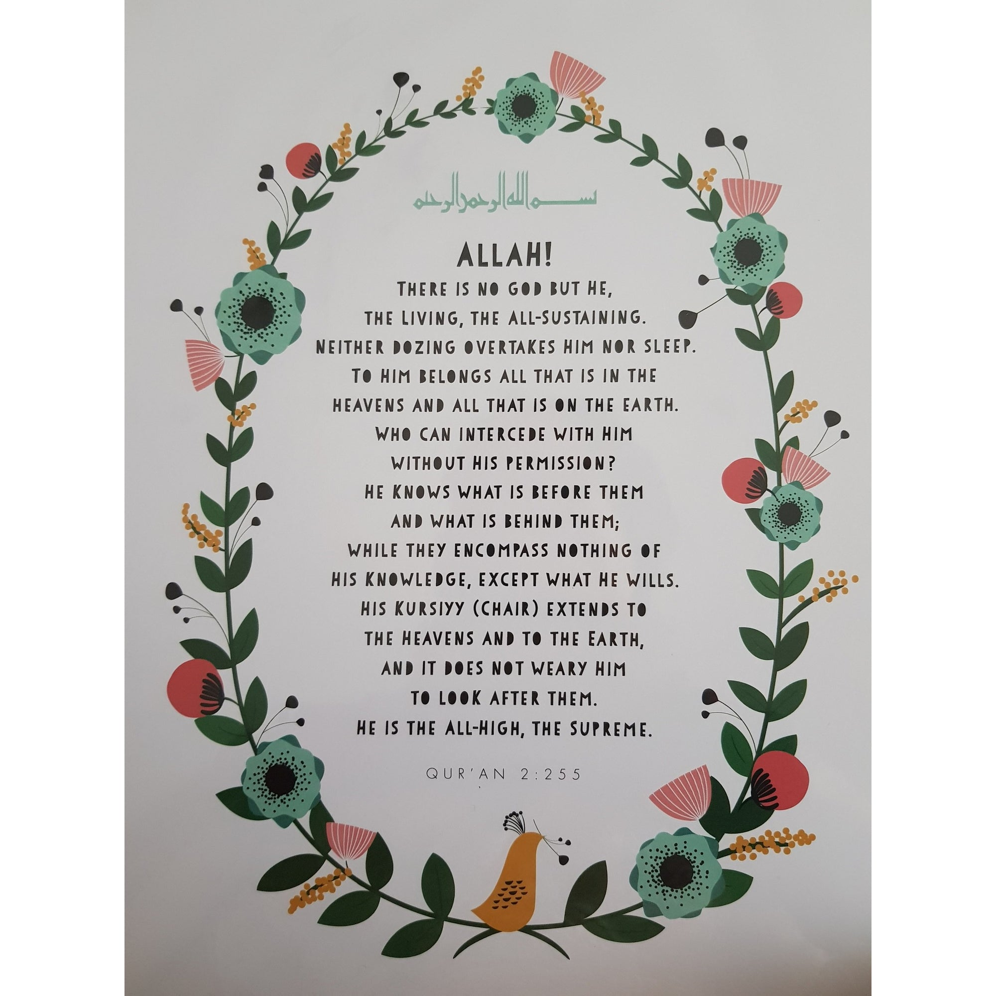 Islamic Room Decor Print - Ayatul Kursi Floral Print
