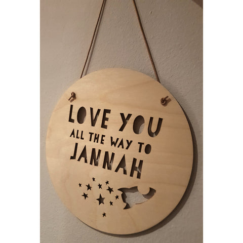 Islamic Room Decor - 'Jannah' Wooden Hanging Decor