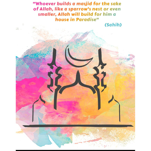 Sadaqah-Jaariya: Donate in Someone's Name - Eid Cards