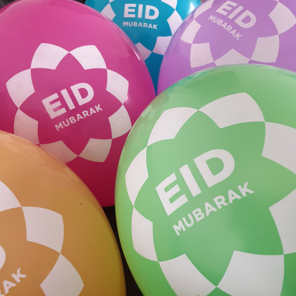 Eid Mubarak Balloons (Pack of 10 multicoloured)