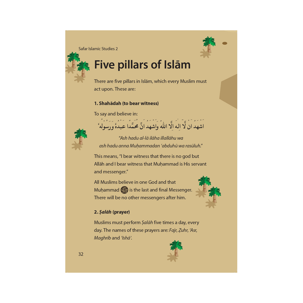 Islamic Studies: Textbook 2 – Learn about Islam Series by Safar