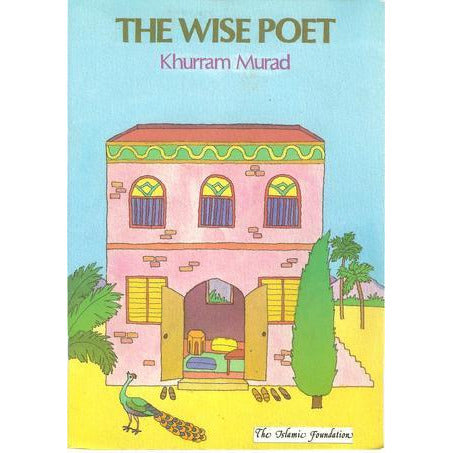 The Wise Poet: Story of Al-Tufayl Bin'amir