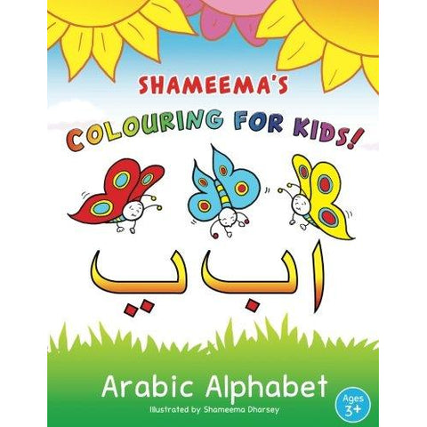 Shameema's Colouring for Kids! Arabic Alphabet