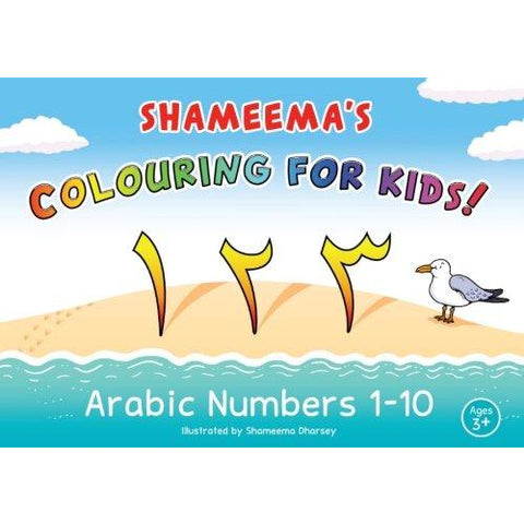 Shameema's Colouring for Kids! Arabic Numbers: 1 - 10
