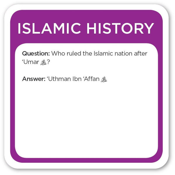 5Pillars Game - Trivia Burst: Islamic History Edition