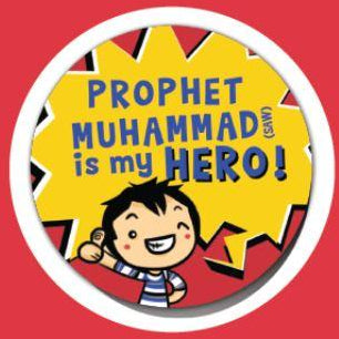 Assorted Badges for Mini Muslims