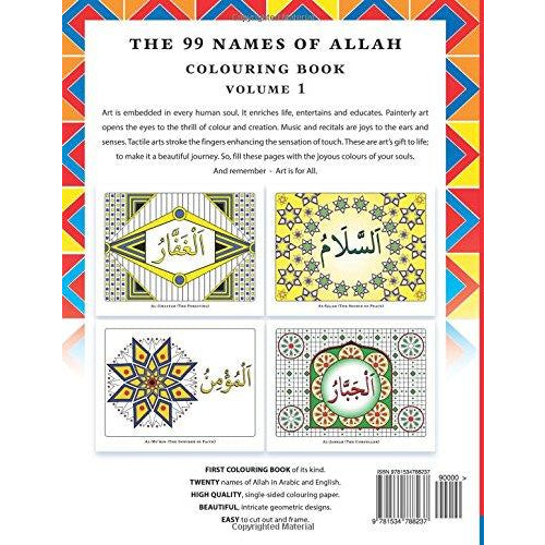 Asmaul Husna - The 99 Names of Allah - Colouring Book (Volume 1)