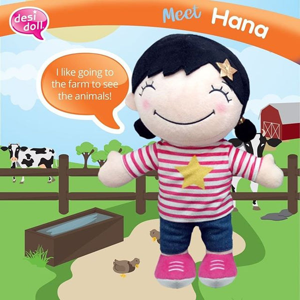Hana Doll: Talking Muslim Doll