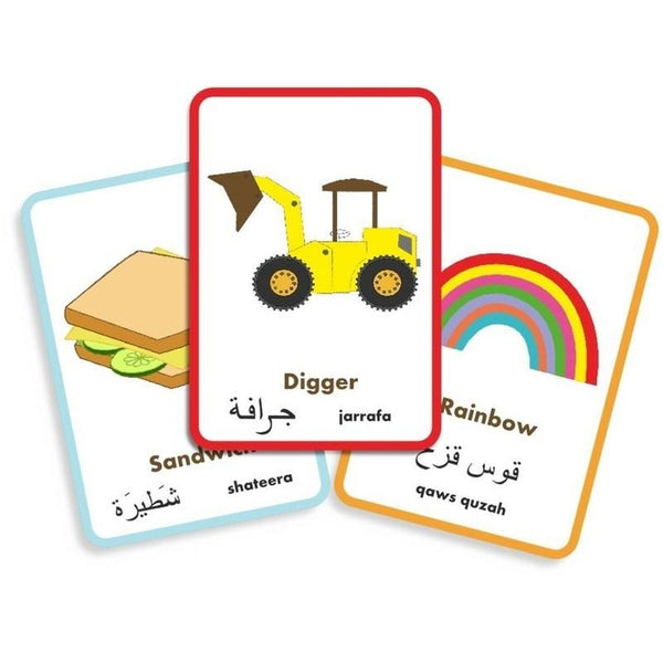 Arabic Words Flash Cards