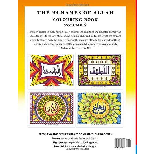 Asmaul Husna - The 99 Names of Allah - Colouring Book (Volume 2)