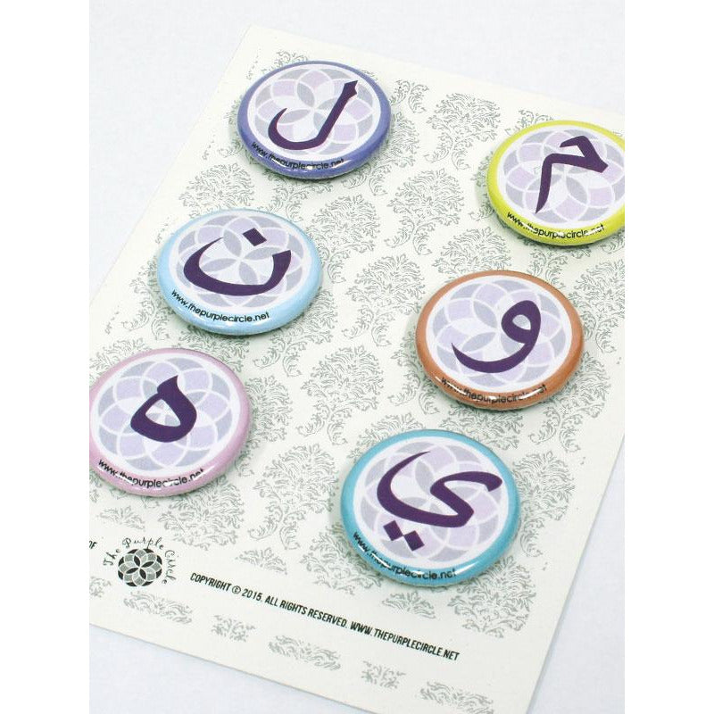 Arabic Alphabet Fridge Magnets