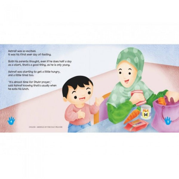 Ashraf & Zainab: Salam Kids Learn About Fasting