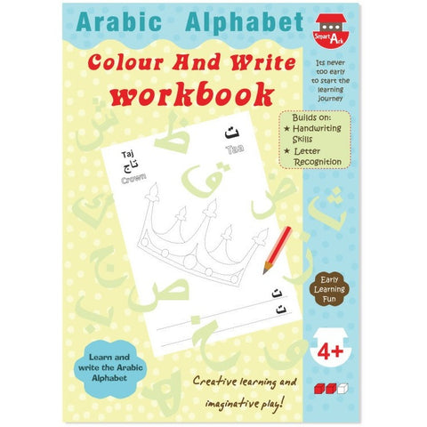 Arabic Alphabet: Colour and Write Workbook