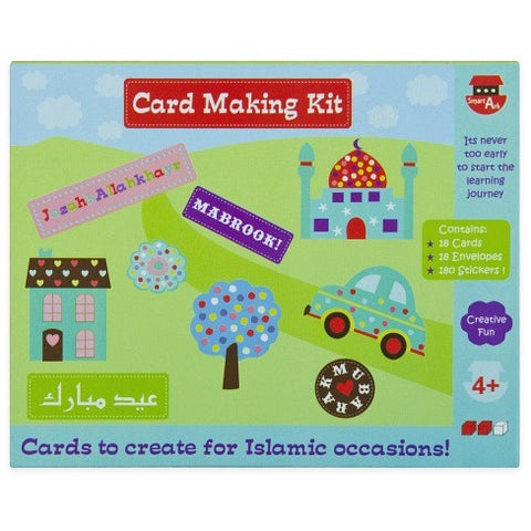 Islamic Occasions: Card Making Kit