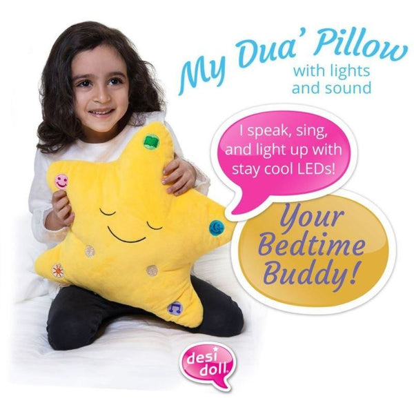 My Dua' Pillow - Yellow