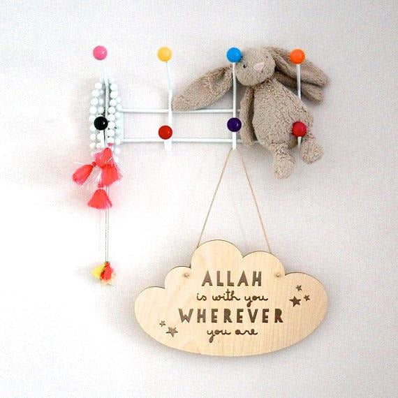 Islamic Room Decor - Wooden Cloud Hanging Banner