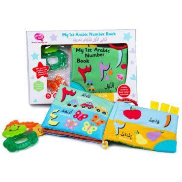Soft Cloth Book & Teething Toy – Arabic Alphabet