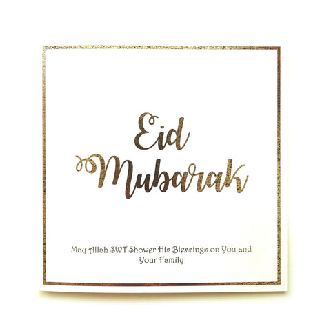 Eid Mubarak Card - Gold Design